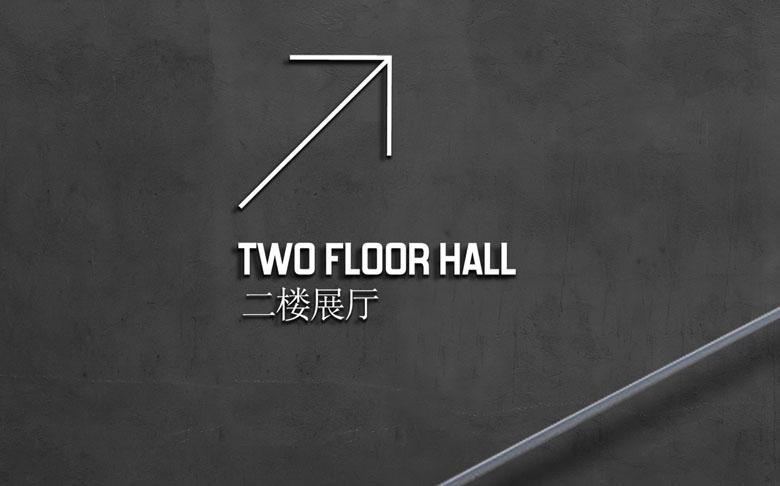 江南美术馆〈标志vi设计〉图片
