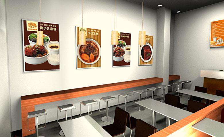 背景:百年树美食坊是百年树旗下的餐饮品牌。百年树美食坊一直以时尚健康快捷美味著称。有时尚的饮食,健康的美食,快捷的服务,美味的食物;让客户品尝的是现代化的中餐,努力做中国快速餐饮的领军者。 方案:在设计中注重创新性,以百年树中文为标志设计元素,独一无二,不可复制。VI使用中注重采用环保纸,突出了环保的概念,简洁而不简单。空间设计与标志VI整体统一性强,空间布局不常规化,木材的使用,再次突出了自然环保的饮食概念。
